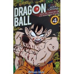 Dragon Ball Color Castellano. Saga Piccolo